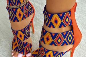 African Vintage Cool