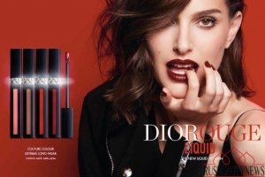 A Review of the Exclusive Dior Launch at Madora in Westgate Mall