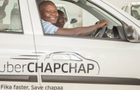 Uber Chap Chap: What You Need to Know About Uber's Super-Cheap Service
