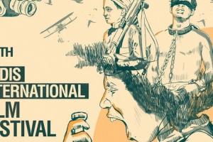 Call For Entries: Addis International Film Festival