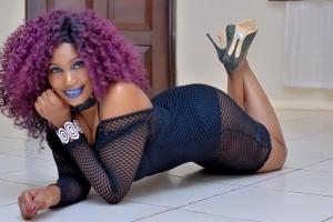Ugandan Songstress AVM Releases New 'Nteledde' Jam