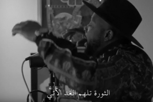 Wyclef Jean Writes Song on Sudan's Uprising