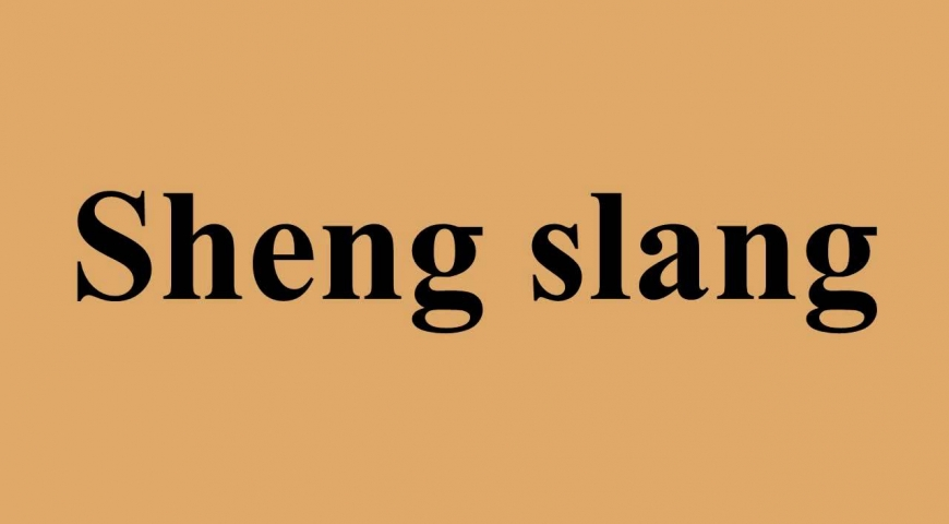 Throwback Thursday! Old Sheng Words You Forgot About