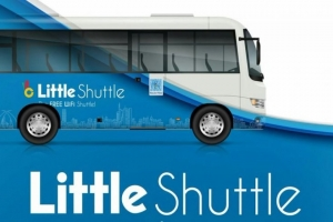 Say It Ain't So! NTSA Comes for Little Shuttle & SWVL