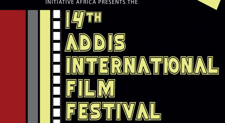 14th Addis International Film Festival