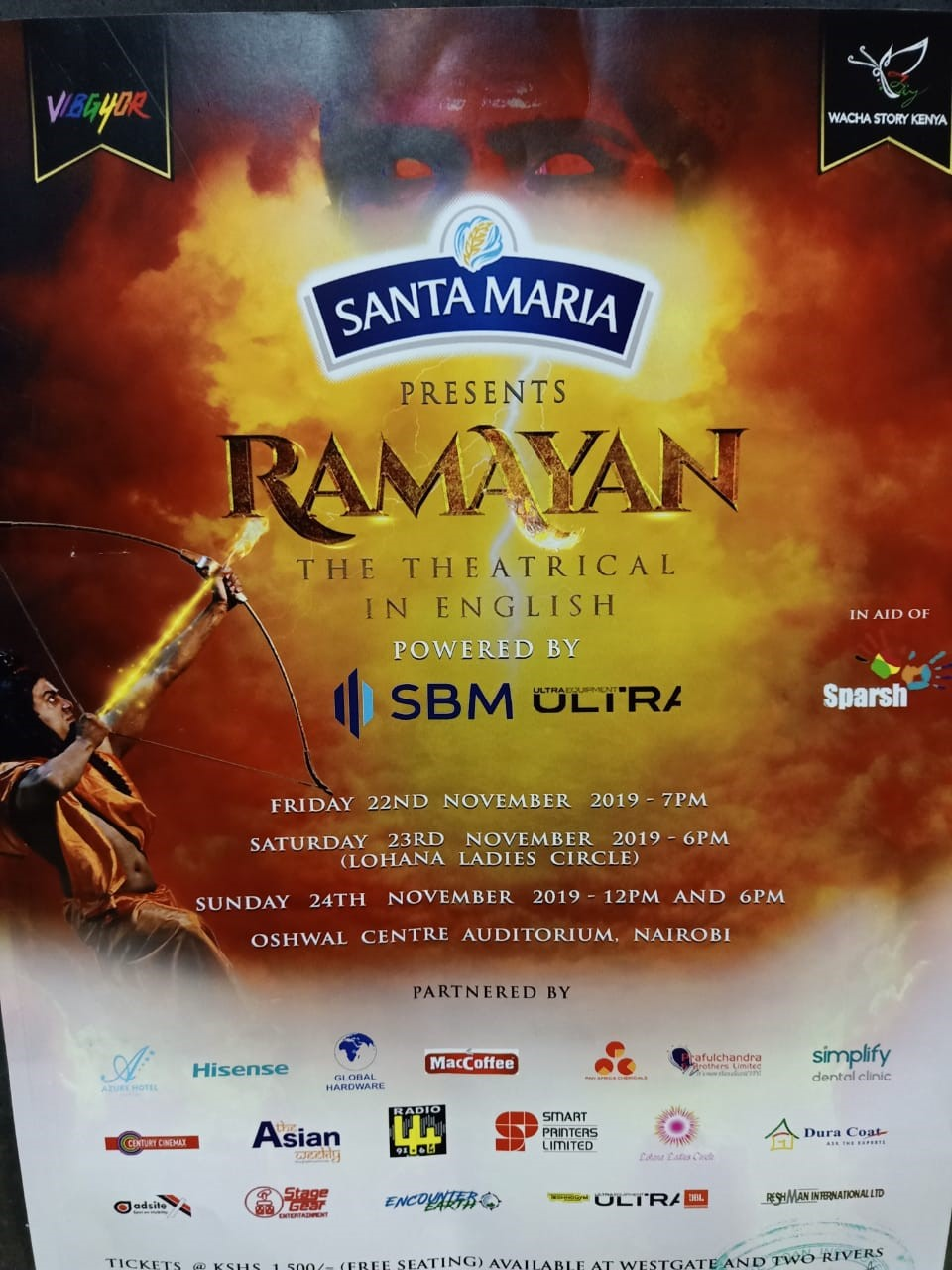 Ramayan - The Theatrical