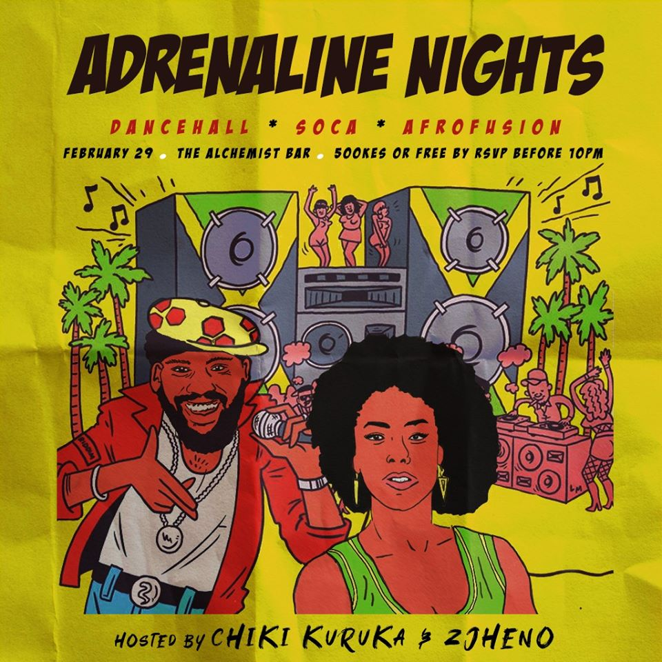 Adrenaline Nights
