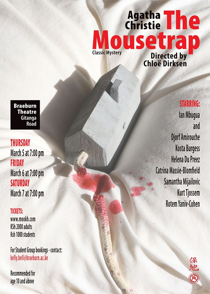 Agatha Christie's Mystery Play: The Mousetrap