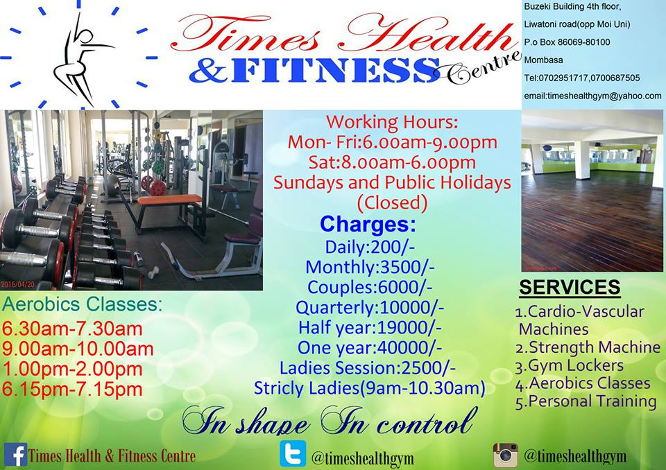 Times Health & Fitness Centre