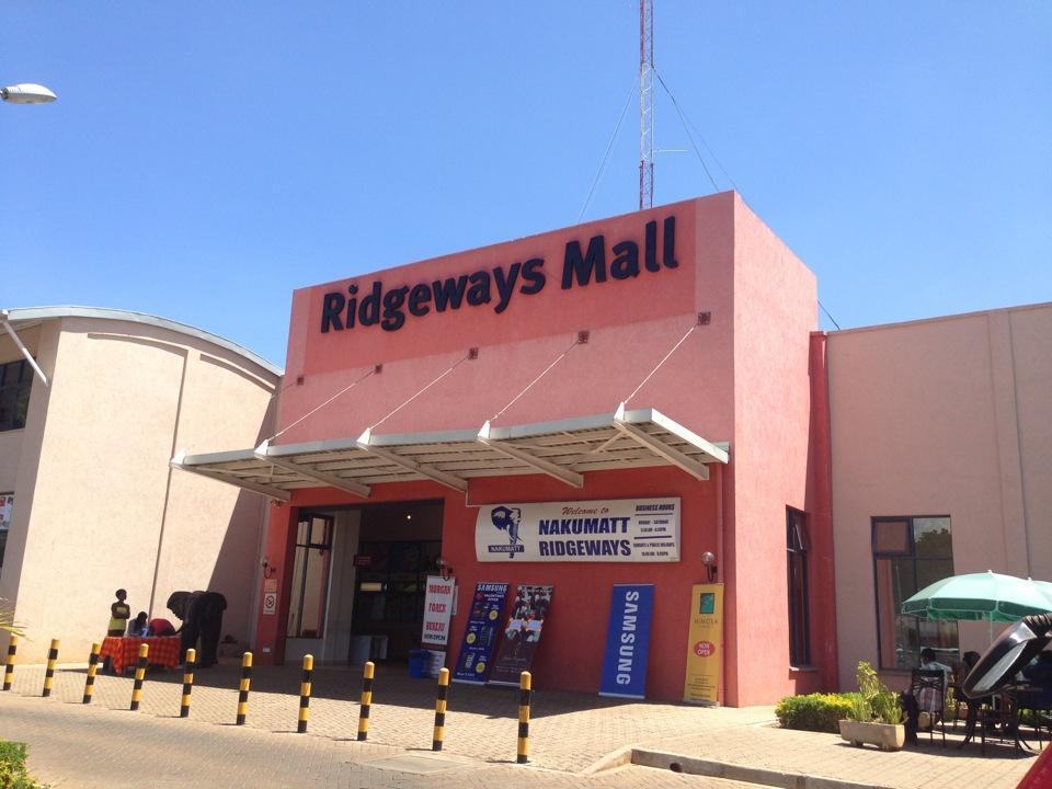 Ridgeways Mall