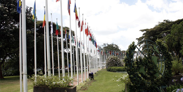 United Nations Gigiri