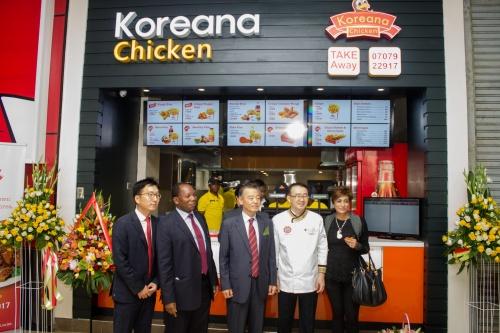 Koreana Chicken