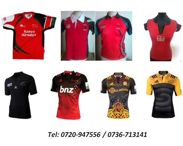 The Rugby Shop