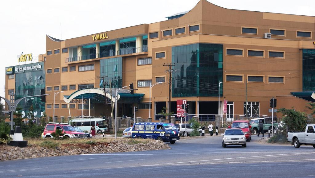 T-Mall