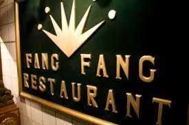 Fang Fang Restaurant
